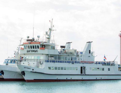 Пешеходная экскурсия «Исторический Сочи» с морской прогулкой на теплоходе Дагомыс